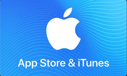 iTunesギフトカード現金化
